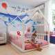 Quarto infantil fundo do mar